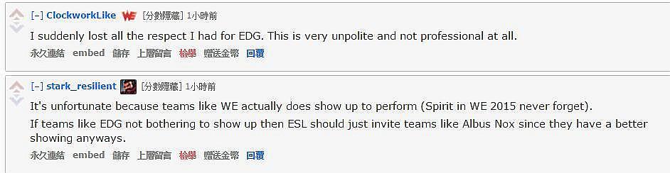 IEM主办方副总裁:去年12月已经安排联系EDG