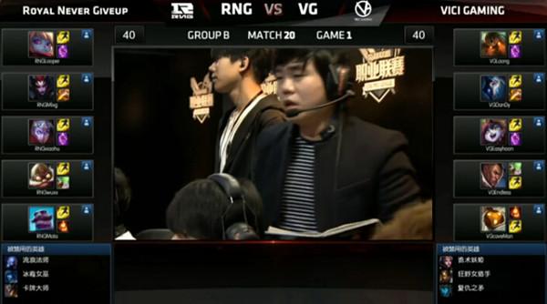 【战报】VG大龙一波结束 成功战胜RNG